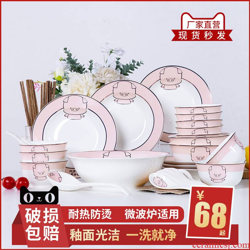 4 dishes suit household jingdezhen ceramic bowl chopsticks sets hey pig tableware to eat bowl, lovely dishes