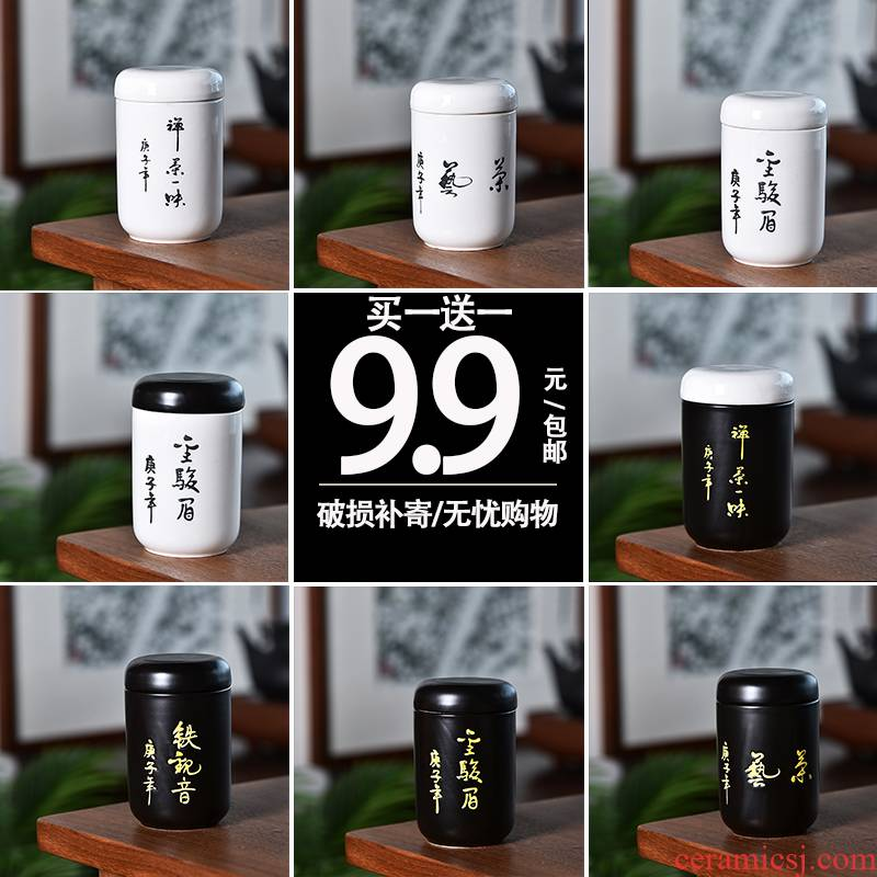 Sealing ceramic tea boxes of tea caddy fixings warehouse Sealing storage tank puer tea pot small receives packets mail