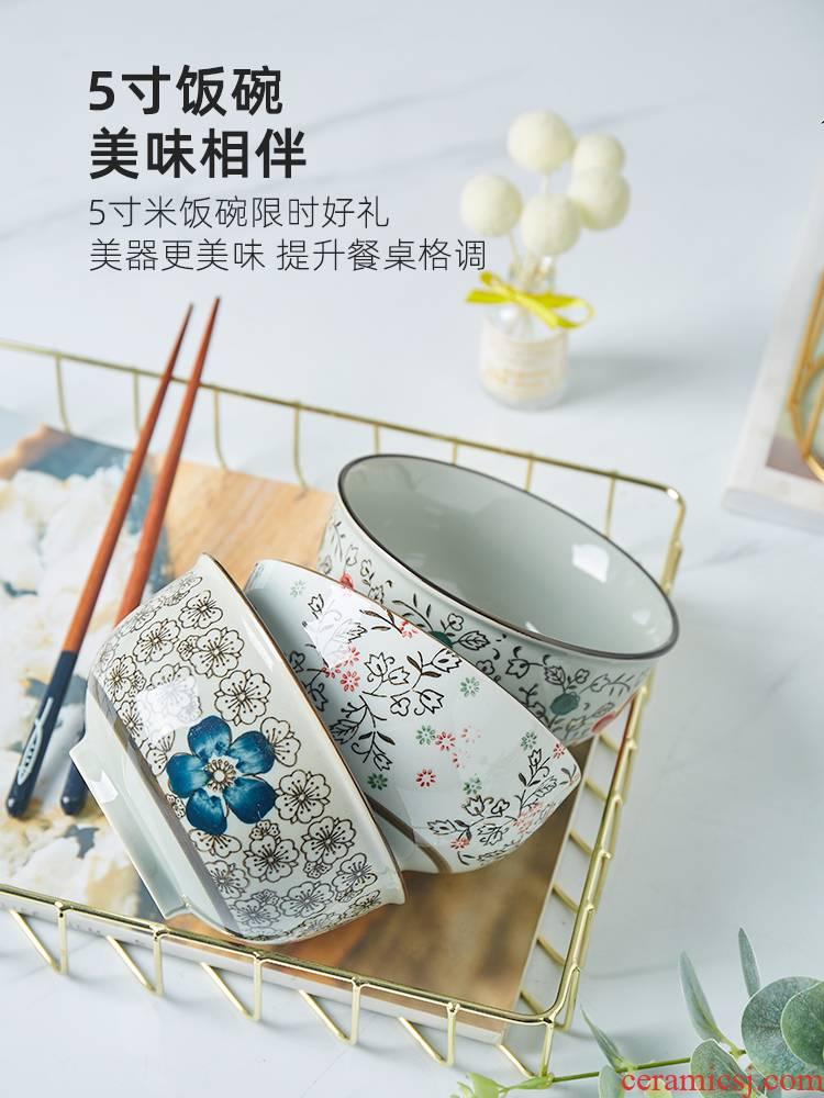 Japanese jingdezhen ceramic tableware suit 5 inch small bowl of rice bowl bowl individual eat bowl of household ceramic bowl