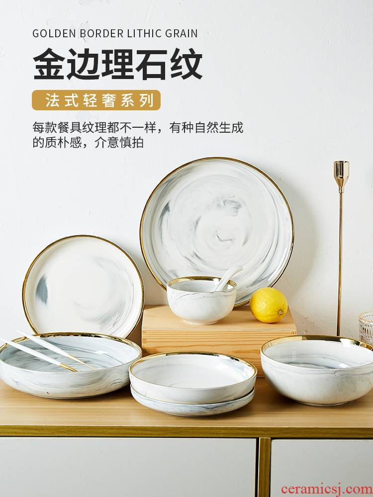 Northern wind marble dishes web celebrity ins household tableware ceramic creative dishes suit to eat to use combination