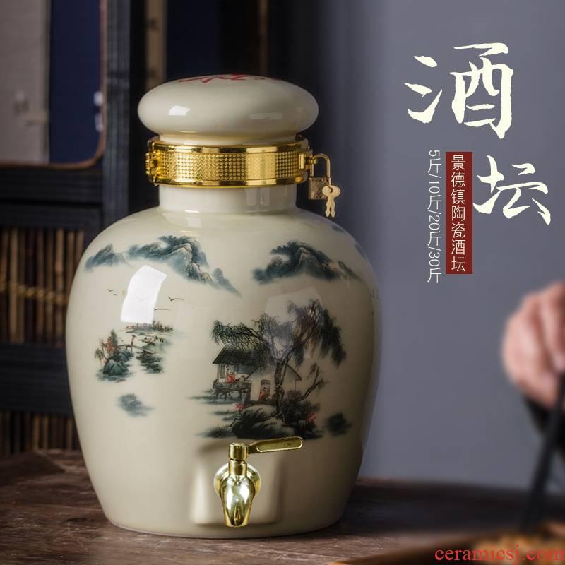 Jingdezhen home empty wine bottle 5 jins of mercifully wine jars 10 jins 20 jins 30 pounds put ceramic terms it wine wine