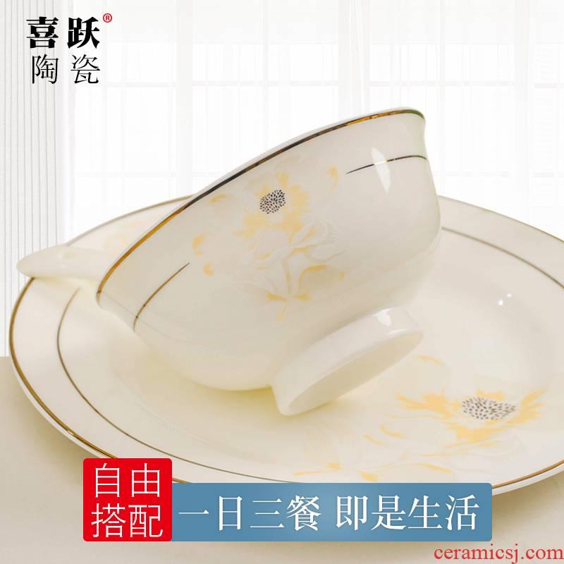 Jingdezhen DIY years static good 】 【 free combination ceramic bowl fish dish dishes teaspoons of ipads China tableware suit
