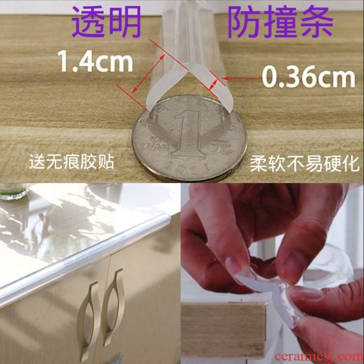 Soft PVC transparent silicone anti - collision article L U corner table glass tea table serging children touch protection