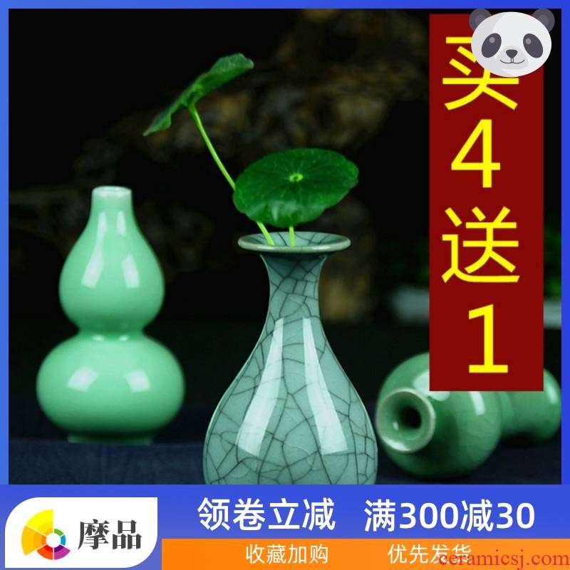 Jun porcelain ceramics glaze cracks mini guanyin jade net mesa floret bottle handicraft furnishing articles for Buddha