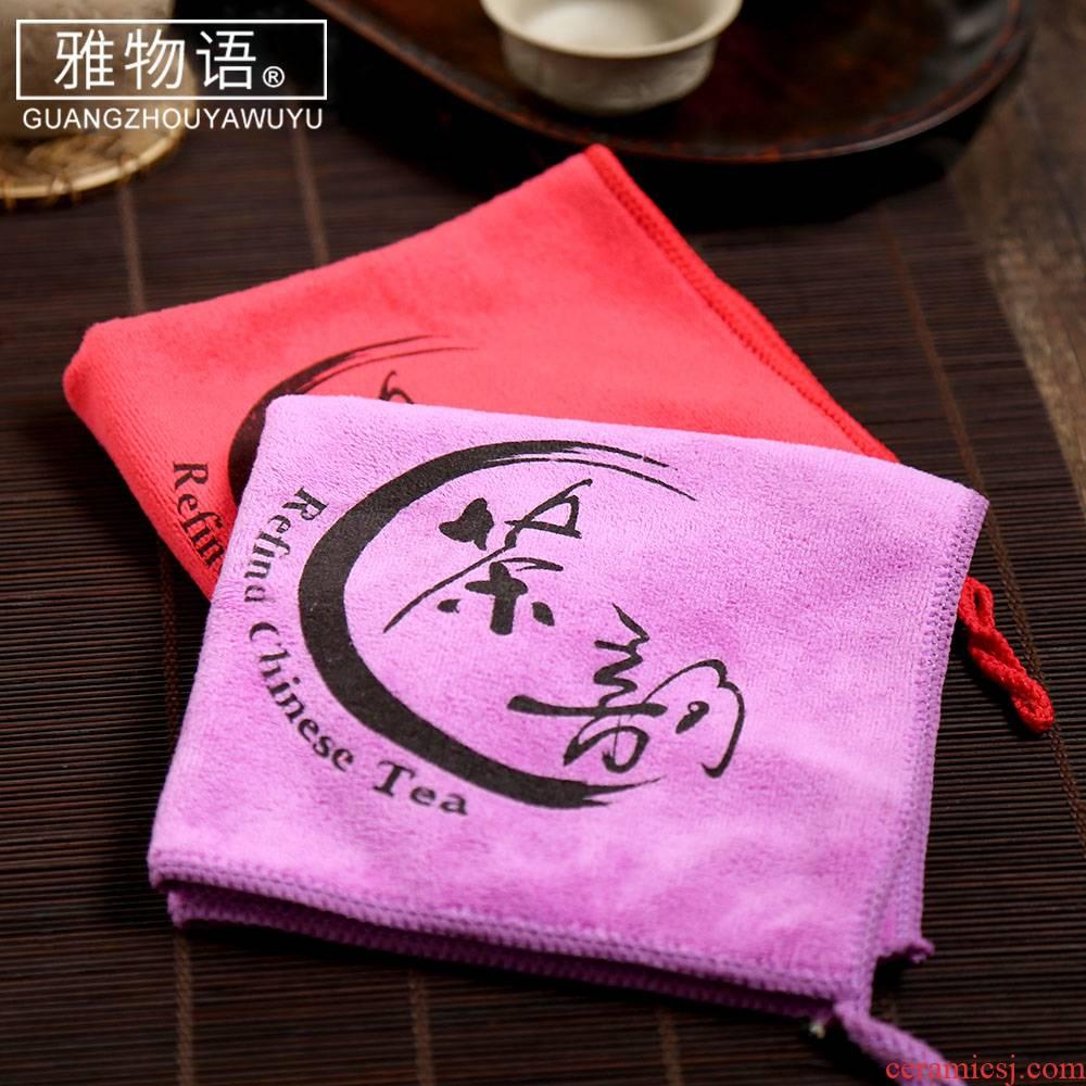 Monogatari suction tea tea towel cloth, cloth water wipe the table cloth kitchen dish cloth nanometer superfine fibers