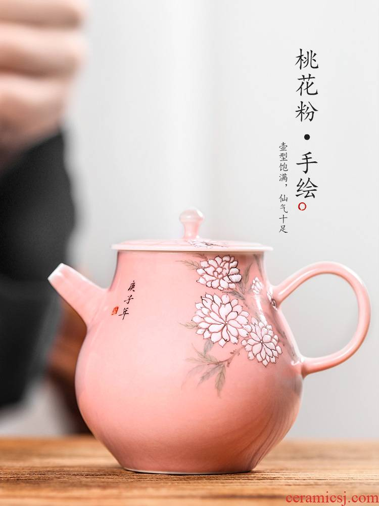 Kombucha tea teapot Chinese jingdezhen ceramic small single pot of hand - made of pear flower all hand powder glaze tea set