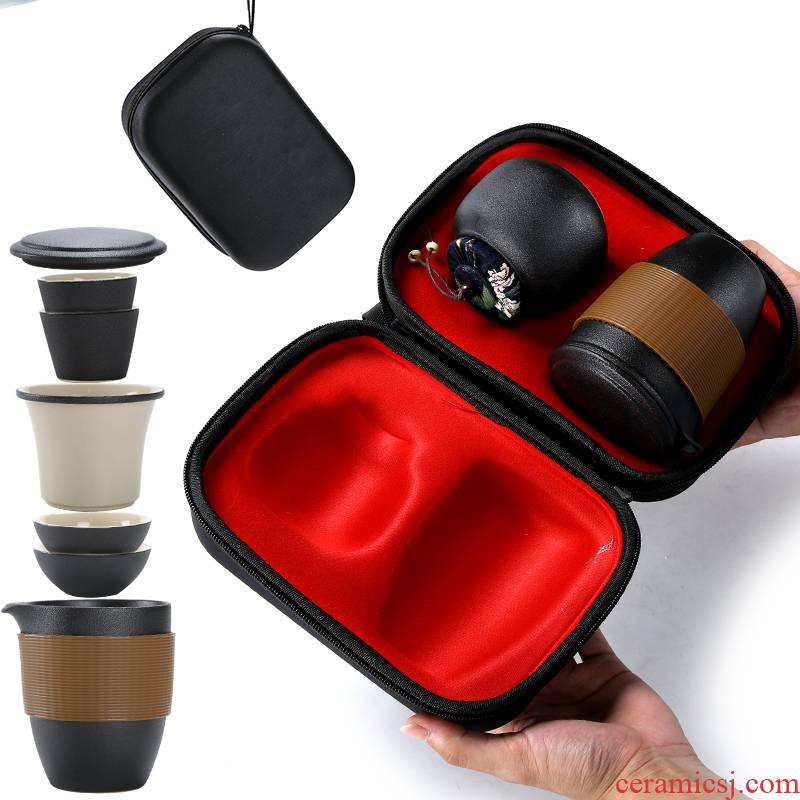 Crack cup travel tea set line carried a jug of four suits for on - board, portable tea logo customization