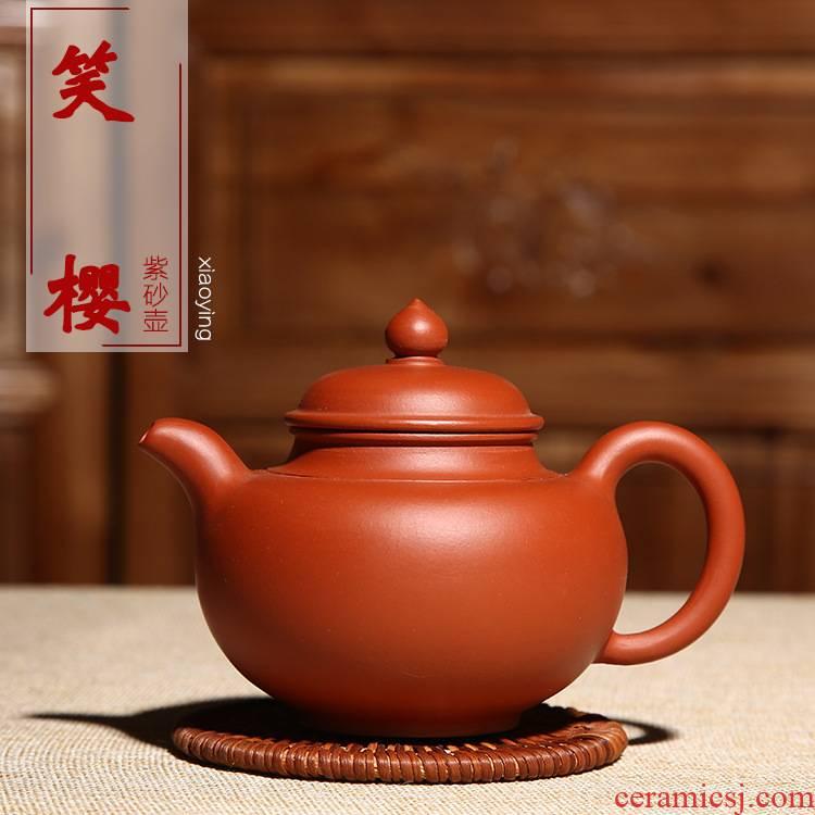 Smile ying, zhu mud are it teapot xu xu ink ink all hand travel home handymen little teapot tea set