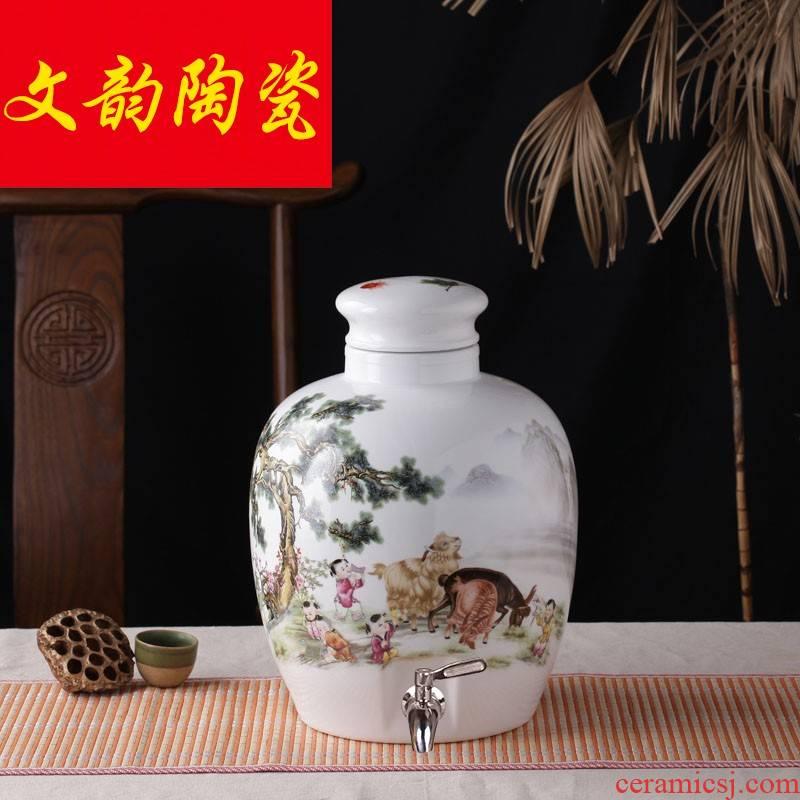 Jingdezhen ceramic wine bottle wine jar 20 jins high white mud thin tire mercifully household jars with leading the lock