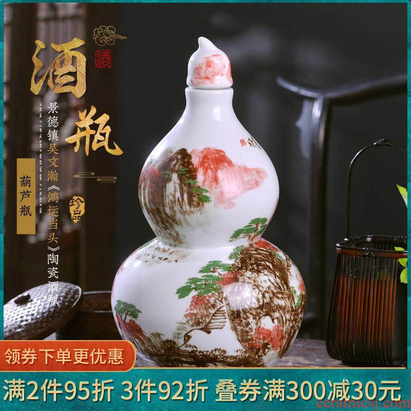 Jingdezhen ceramic jar Wu Wenhan hand - made 10 jins to mercifully bottle seal it empty gourd wine