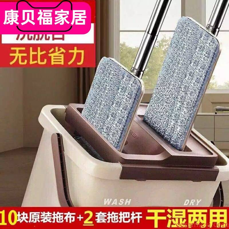 Washed by hand from scratch hand washing mop le lazy from flat mop floor tiles to mop floor mop mop