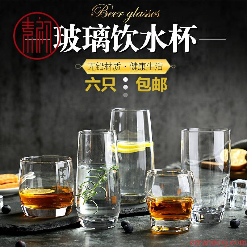 Plain Pyrex glass milk cup of hot tea cup to ultimately responds water at the beginning of creative juice beer glass cup