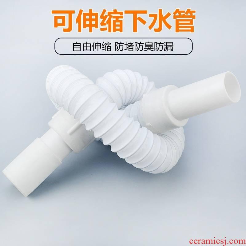 BQ old kitchen ceramic basin water fitting xiancai basins sink sink mop pool sewer drainage