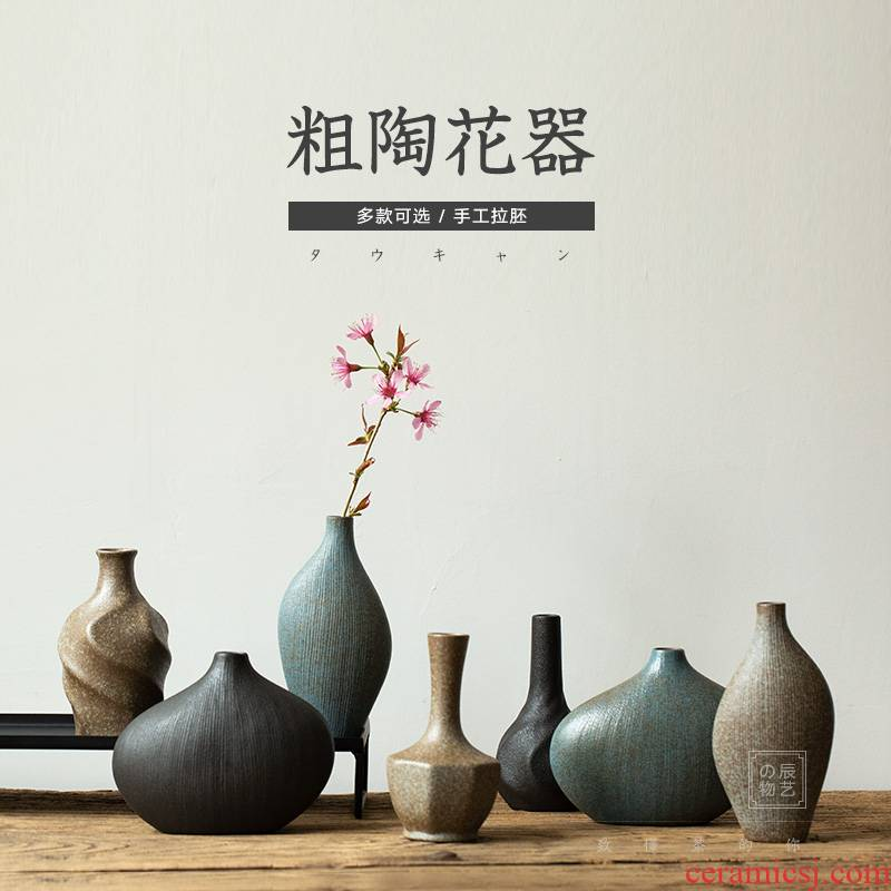 Zen coarse TaoHua device mini floret bottle home furnishing articles sitting room adornment flowers fine expressions using bottle tea tea accessories