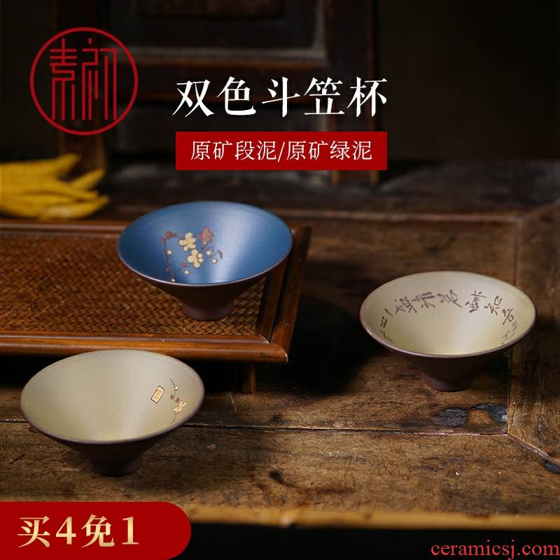 Element at the beginning of yixing undressed ore purple hat to manually double color tea cup master cup kung fu tea cup bowl, tea sets