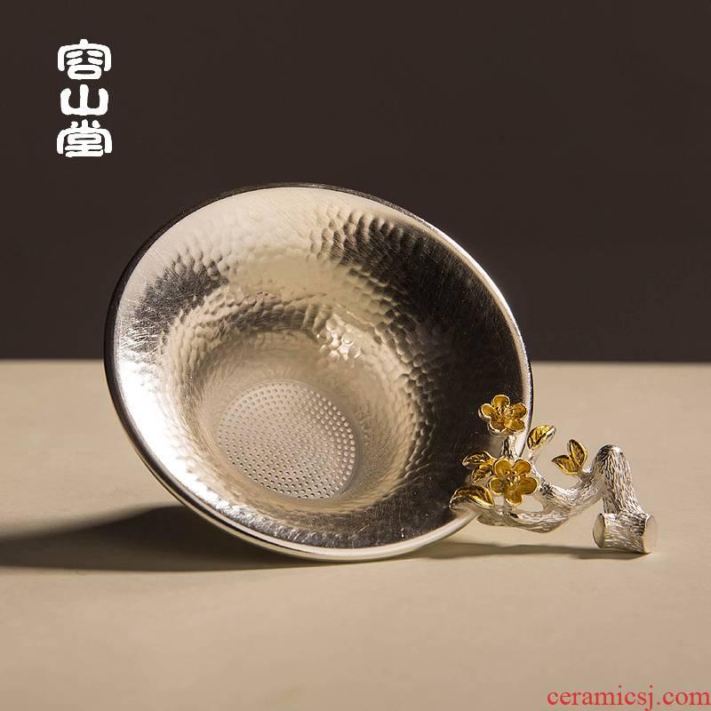 Vatican checking silver 999) solid wooden tea strainer, tea filter hammer eye grain bracket