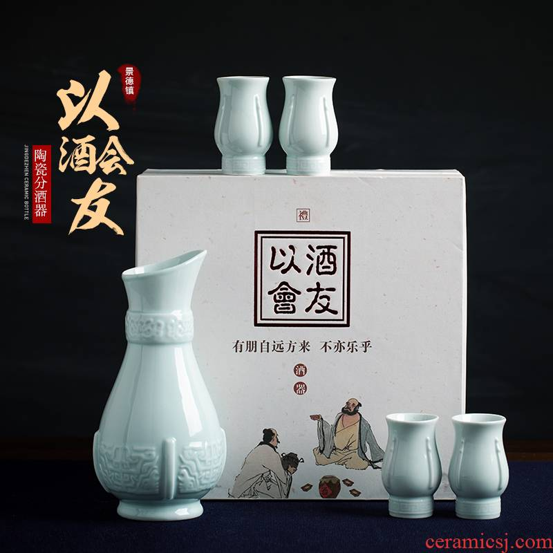 Liquor bottle empty wine bottle points 530 ml ceramic wine bottle 1 catty outfit retro jingdezhen porcelain flask