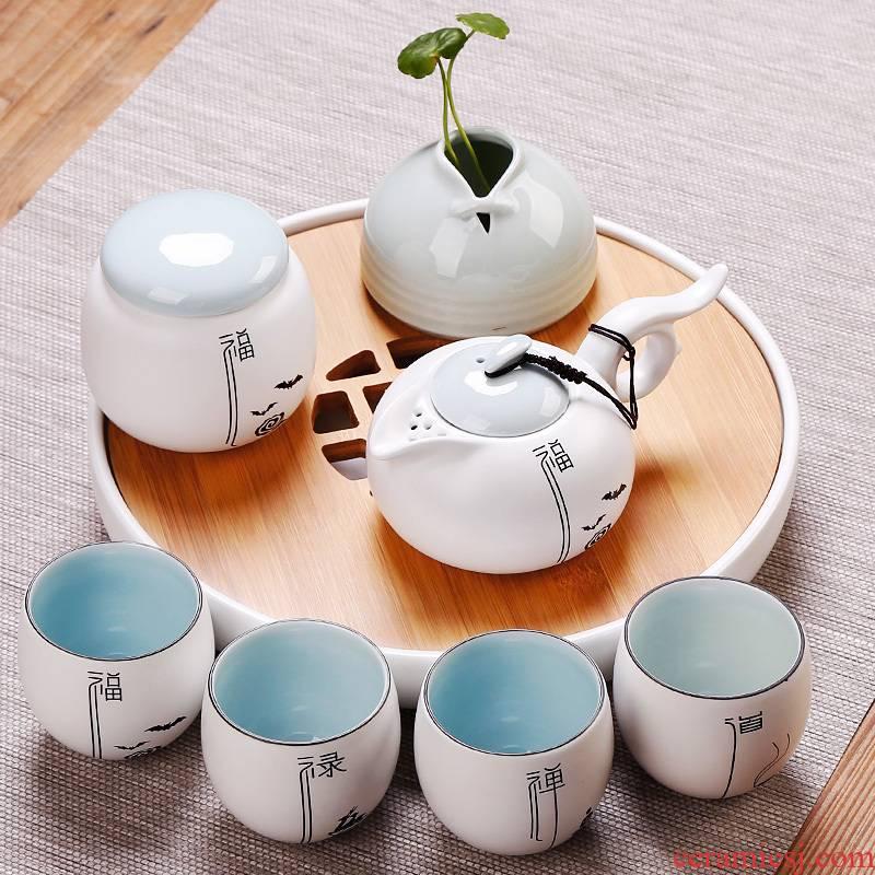 Small tea set mini round tea tray dried bamboo tea mercifully four people simple household ceramic tea gift box