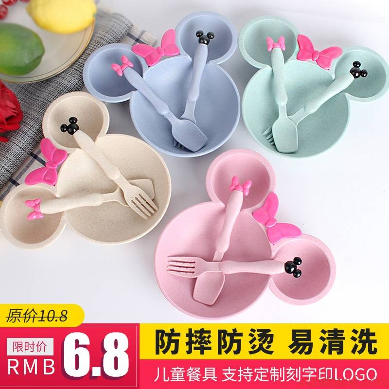 Wheat straw against falling children cutlery set hot baby baby baby home to use chopsticks to eat, lovely small bowl