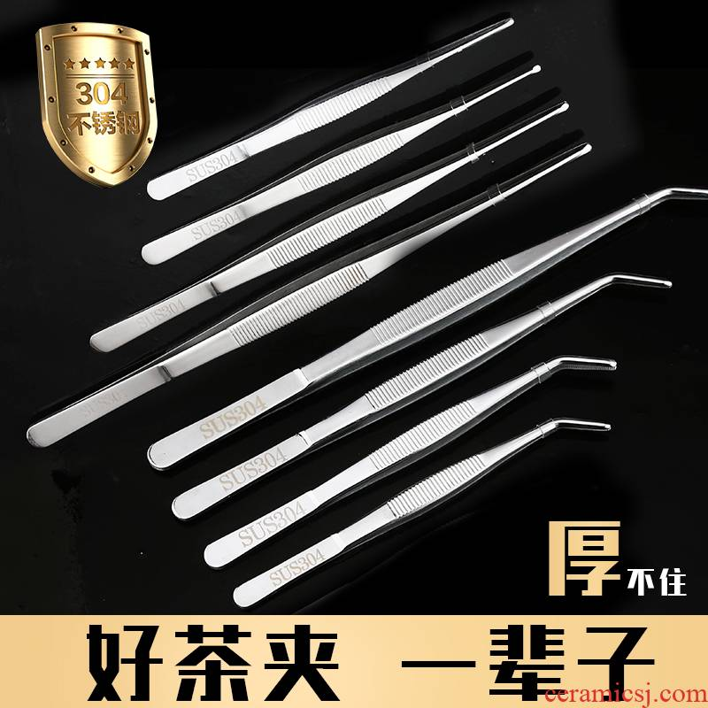 ChaGa 304 stainless steel tweezers thickening and hard round head that dominate here tea cups clip tea tea accessories