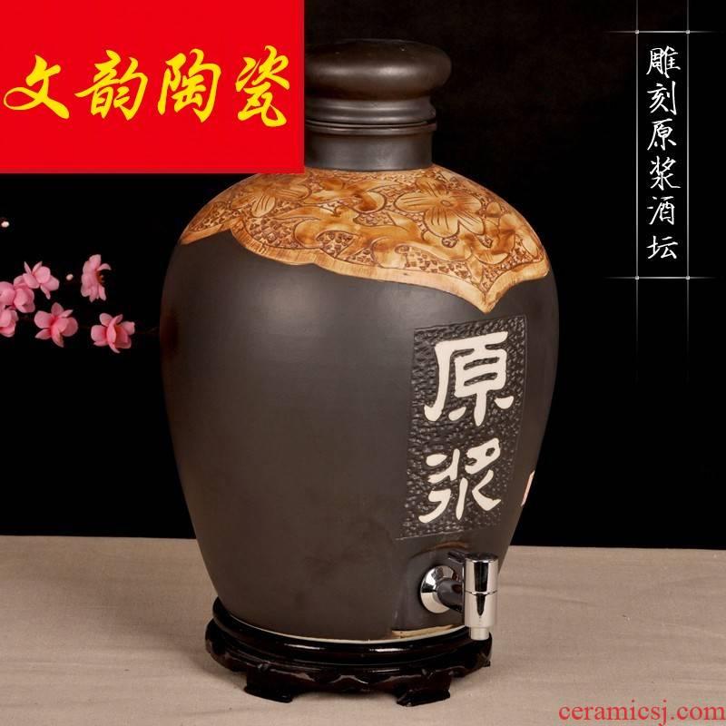 Jingdezhen ceramic jars 10 jins 20 jins 30 jin carved retro mercifully bottle it sealed flask 50 pounds