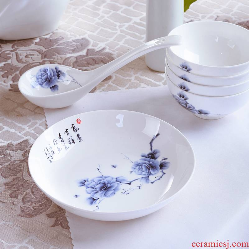 Shu is rice dish plate ipads porcelain tableware of jingdezhen blue and white porcelain plates ipads plate Chinese soup plate plate 8 inches