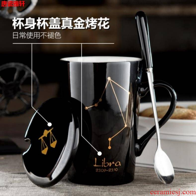 Boys ceramic water lovers gargle with cover suit to ultimately responds water glass ceramic cup with cover tide household contracted belt