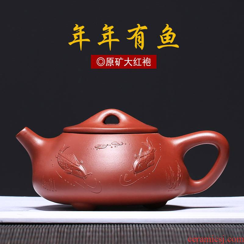 Xu ink are it undressed ore dahongpao year after year have fish stone gourd ladle pot of tea set all hand can raise travel tea set the teapot