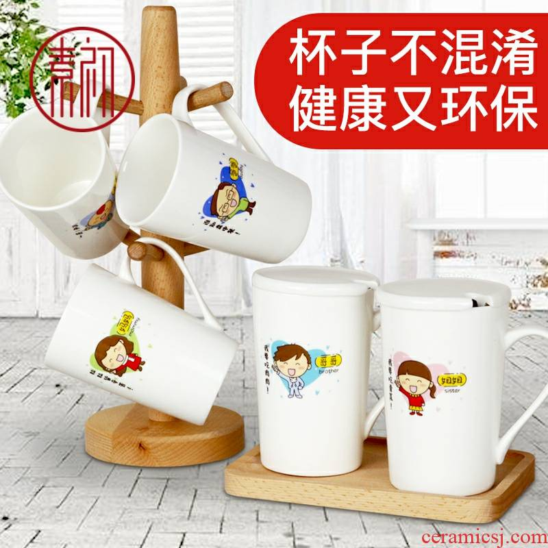 Element at the beginning of the ceramic cup, lovely home family suits for coffee mugs with cover special creative cartoon family