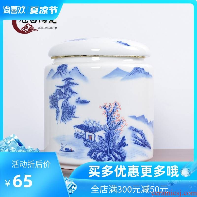 The Crown chang jingdezhen blue and white porcelain quality goods is moisture - proof seal pot large - sized straight cylindrical tea pot storage tanks