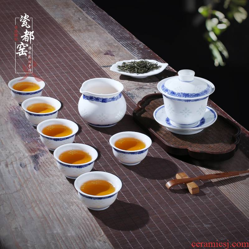 Jingdezhen blue and white porcelain exquisite hand Chinese kung fu tea set small household tureen tea cup ceramic package