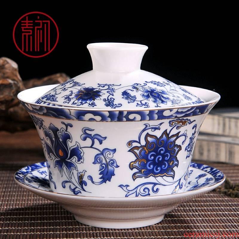 Element at the beginning of ceramic tureen large cup three bowl of tea classic bowl gourmet tea bowl 300