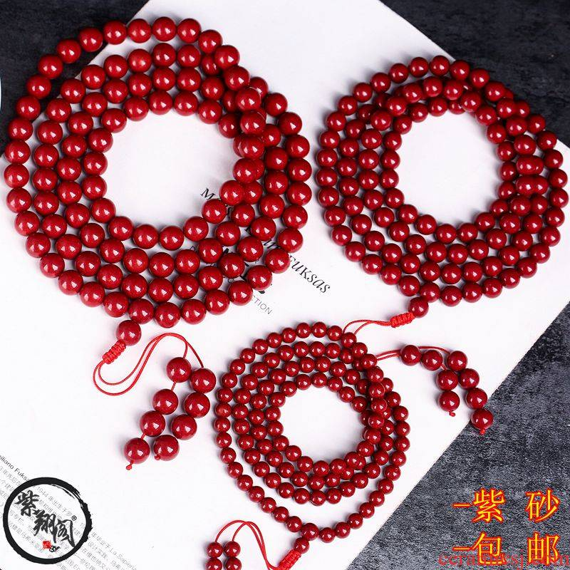 Undressed ore cinnabar pen nib purple bracelet beads 108 year men and women hand string of deserve to act the role of the gift wrap and mail