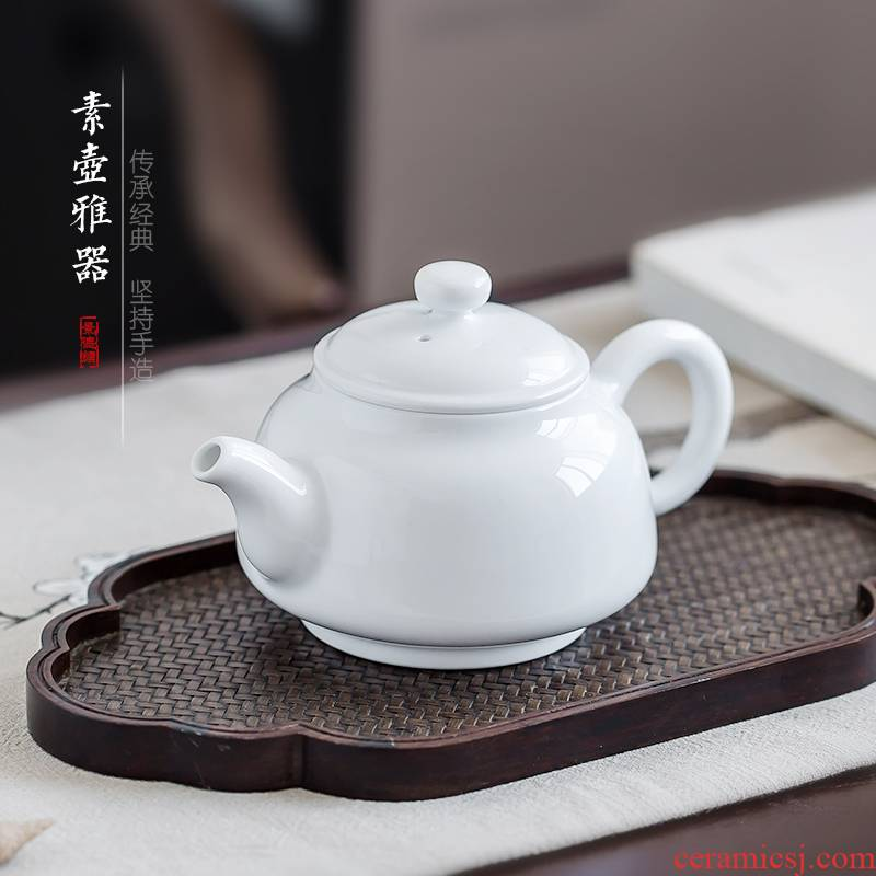 Jingdezhen up the fire which ceramic single white porcelain teapot kung fu tea set household size belt filter pot of the teapot