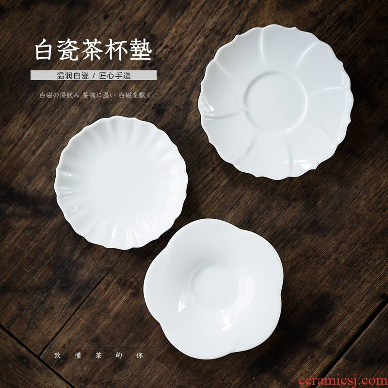 Japanese ceramic cup mat creative household antiskid cup white porcelain base saucer hot insulation pad tea accessories