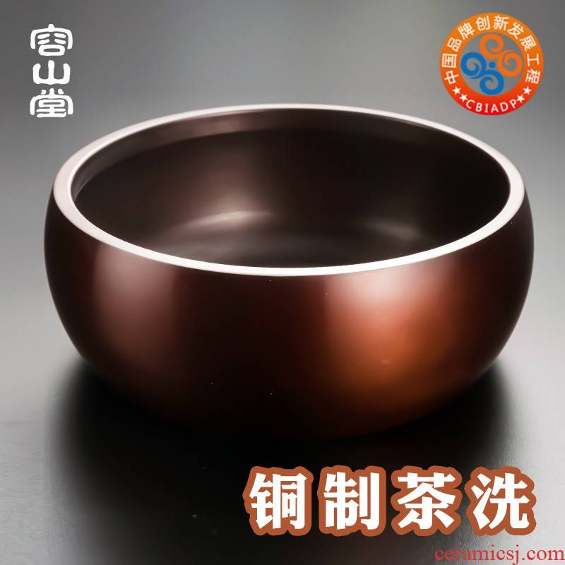 Vatican RongChun copper tea to wash dishes to build six gentleman dry tea tea in hot water washing barrel seats tea accessories
