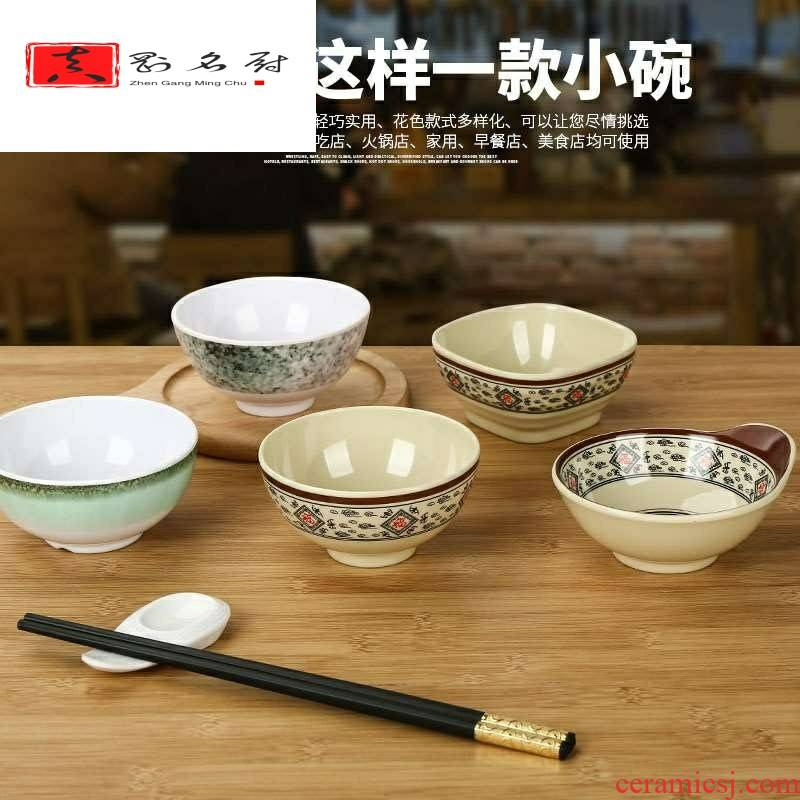 Amine fat bowl bowl household double - color plastic imitation bowls ltd. circle 10 packages mailed home rice w