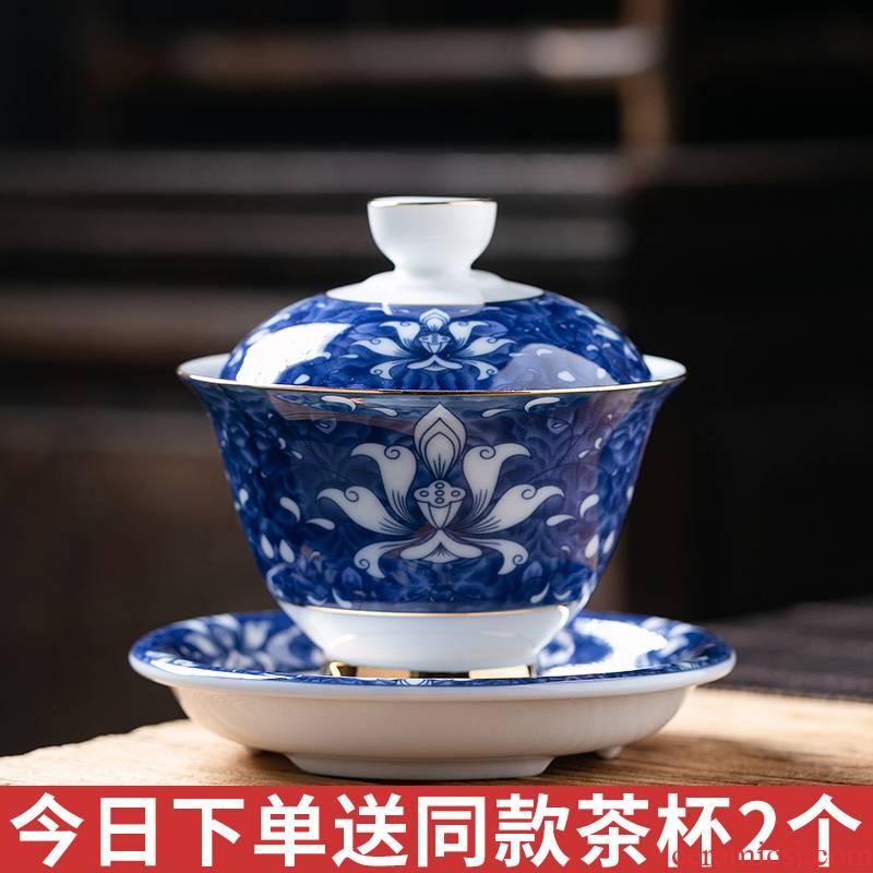 Fujian gen tureen of blue and white porcelain ceramic checking large single three bowl of household white porcelain kung fu tea tea set