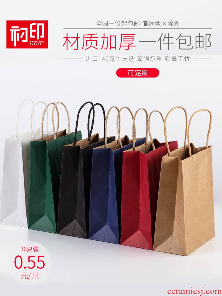 The Custom clothing bag tea a brown paper bag printed logo order takeout thanks shopping gift packaging bag