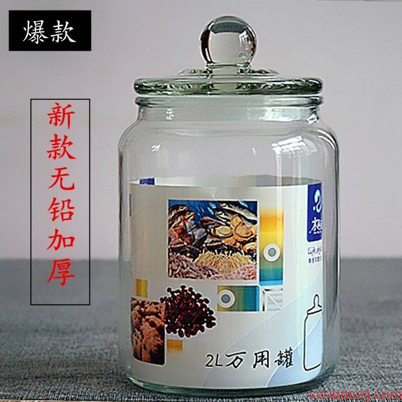 Huang qian beautiful store more transparent glass sealed as cans full of dried tangerine or orange peel in large capacity can receive black tea