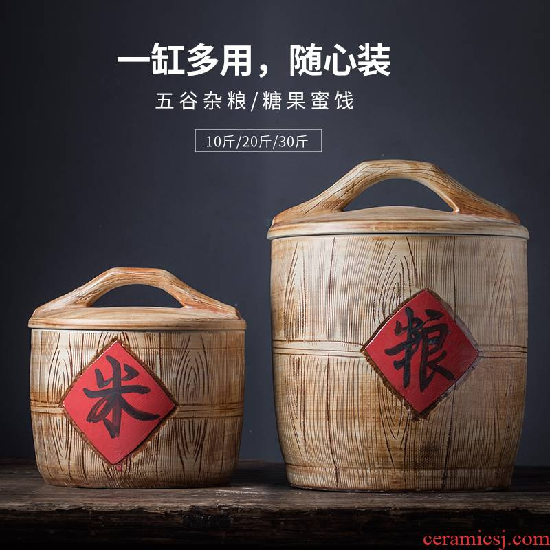 10 jins of jingdezhen ceramic meters imitation solid wood flour bucket moistureproof insect - resistant cylinder 20 jins 30 household seal storage tank