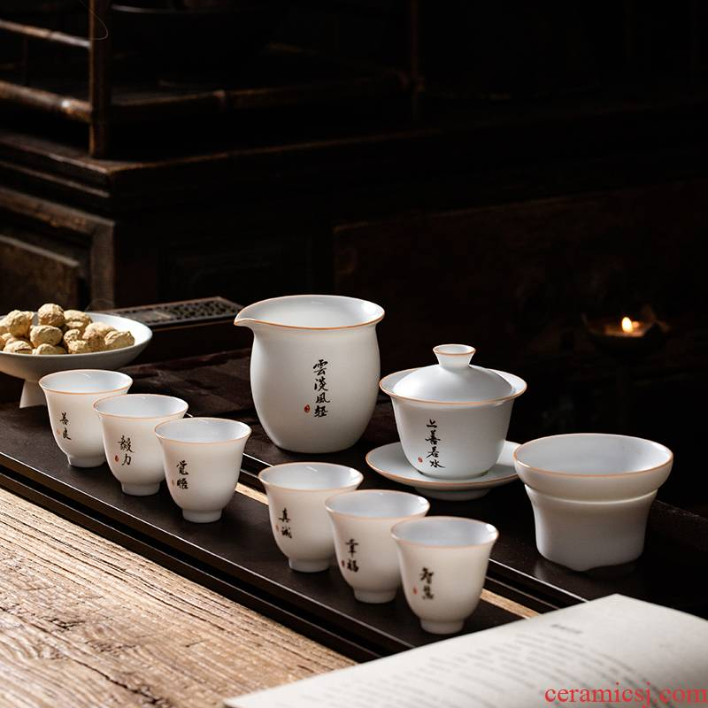 Fujian and the only Japanese tea suit household checking ceramic tureen tea bowl of kung fu tea cups of a complete set of office