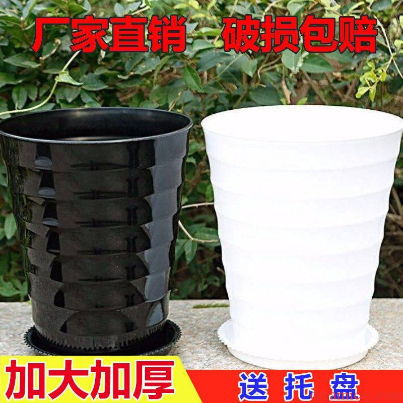 Oversize thread flowerpot with thick white black imitation porcelain resin flower pot tray bonsai the plants of large high basin