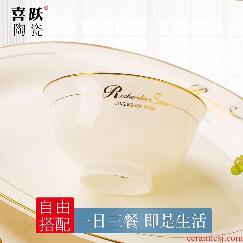 """British style"" jingdezhen DIY ipads porcelain tableware suit dishes home European fish dish soup dish combination"