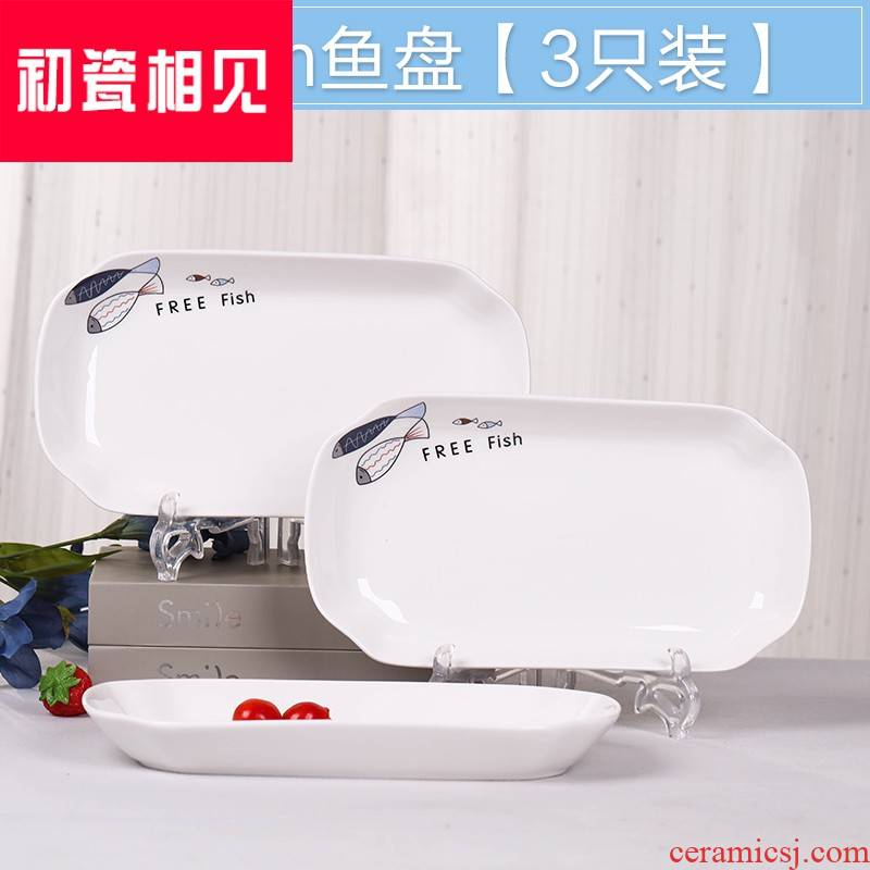 Jingdezhen porcelain meet each other at the beginning of three fish dish dish dish packages mail home with steamed fish ipads porcelain ceramic plate microwave oven