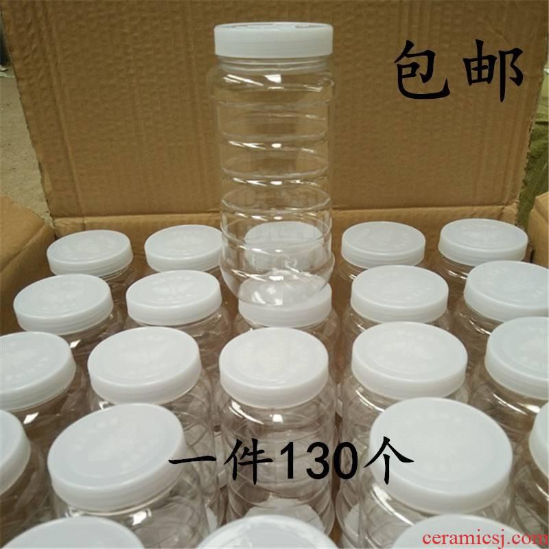 L pickles square bottle of 1 kg of tea plastic bottles food as cans kimchi transparent plastic honey pot 1 catty