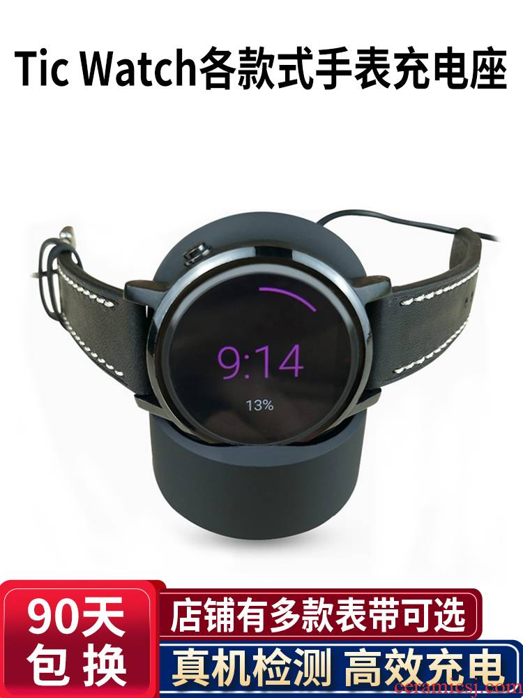 2 go out ask ticwatch E/S smart charger 1/2 generation/pro sports watch magnetic suction base