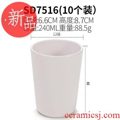 The List of guest melamine cups 10 Y white plastic imitation porcelain tableware hotel restaurant hotel water for ltd. use