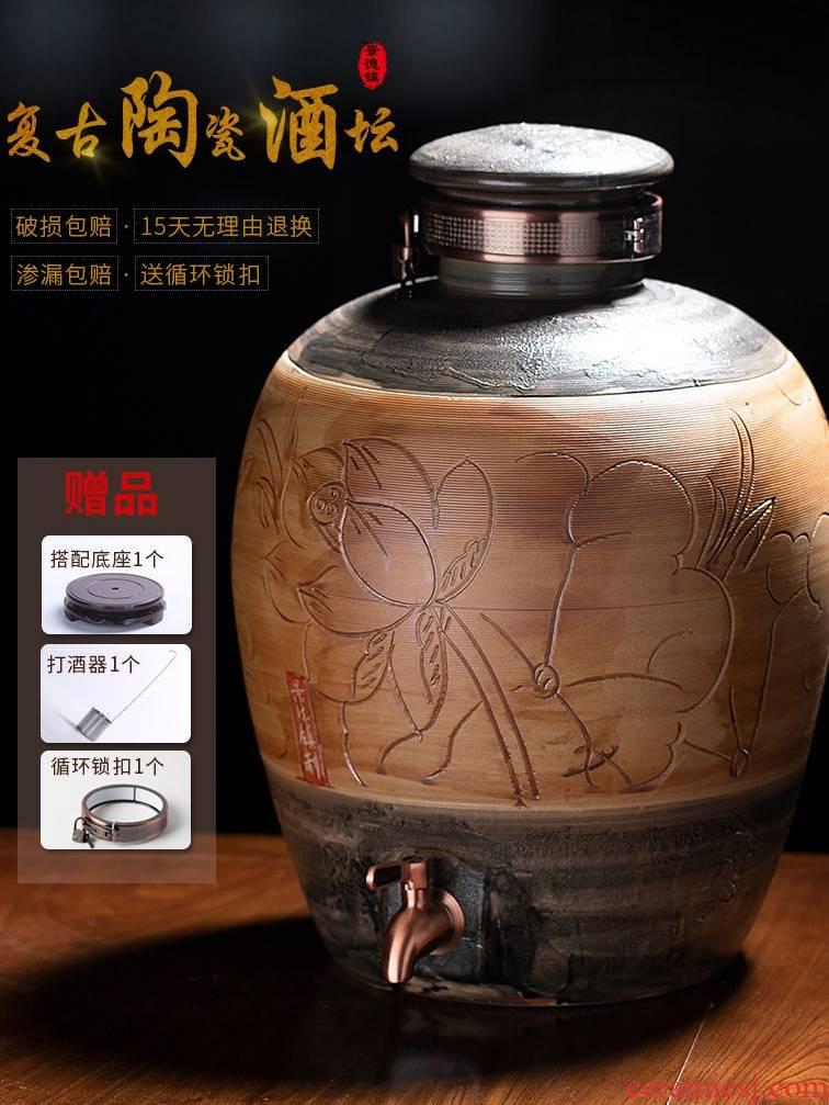 Jingdezhen ceramic jars (50 kg/pack sealing it empty home mercifully wine bottle wine jar