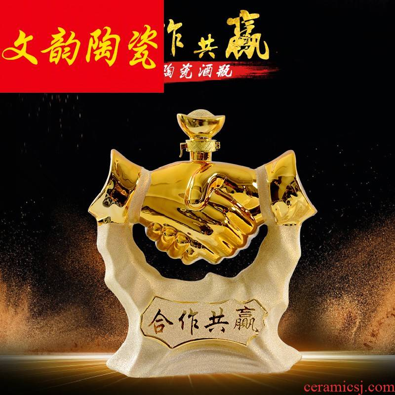 Ceramic bottles gold coin 10 jins to seal terms Ceramic jar empty wine bottle ten catties liquor